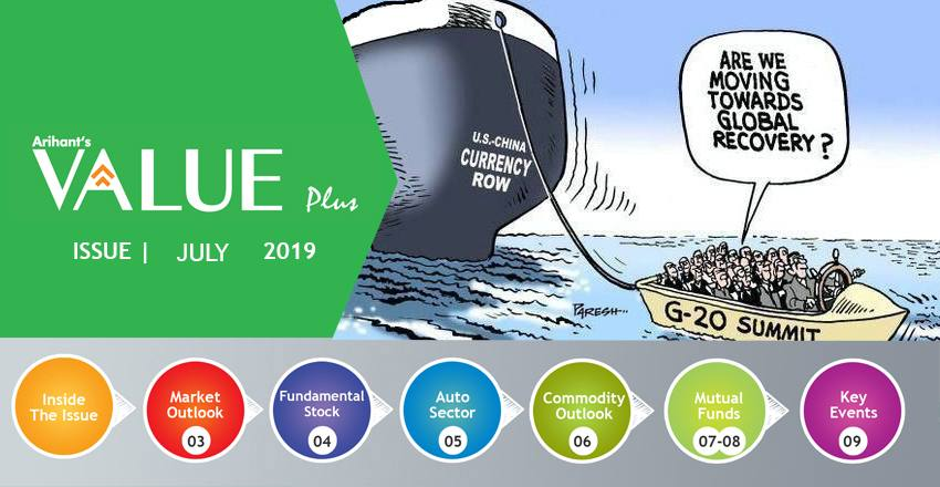 arihant value plus july 2019