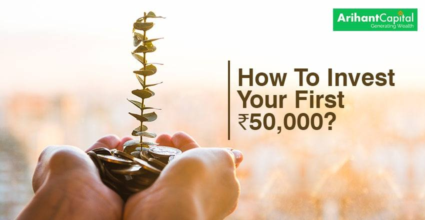 How to Invest ₹50,000 ?