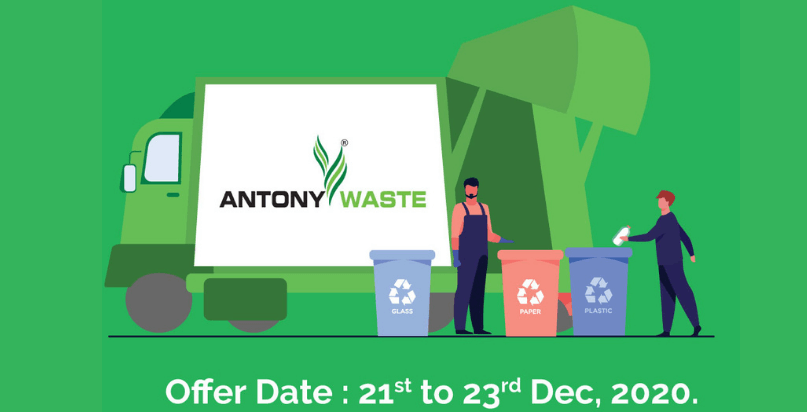 Antony Waste Handling Cell IPO